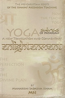 Enlightenment - The Yoga Sutras of Patanjali