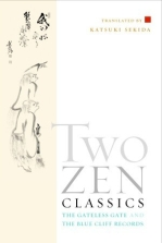 Two zen classics - the gateless gate and the blue cliff records